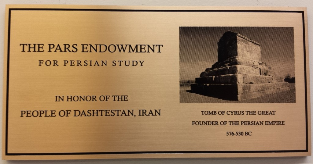 Plaque saying The Pars Endowment for Persian Study in honor of the people of Dashtestan, Iran with an image of Cyrus the Great's tomb