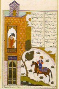 Khoshrow visits Shirin. Love epic of Shahnameh.