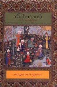 Book of Shahnameh