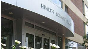facade of UNC Health Sciences Library