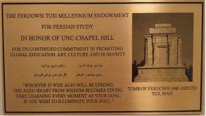 Ferdowsi Tusi plaque