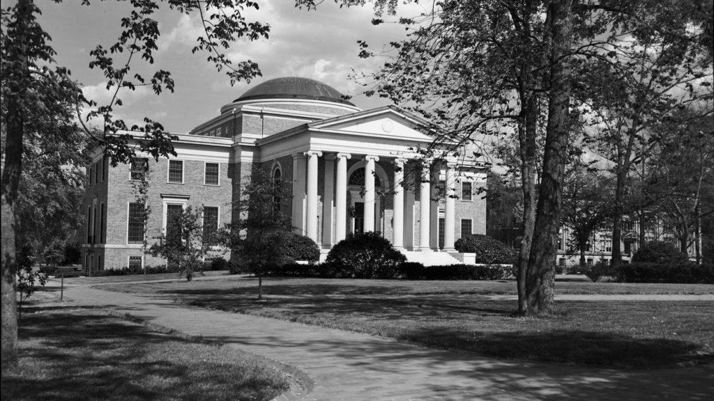 Planetarium archival image